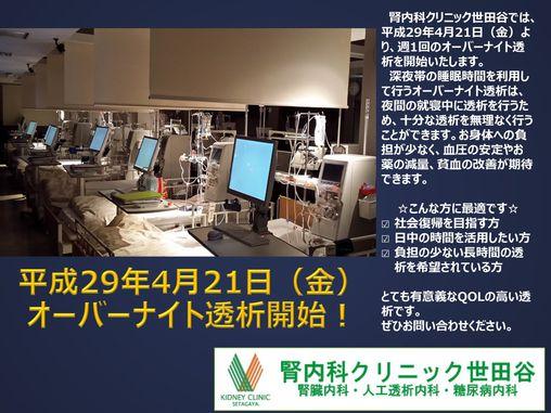 C92SPTBUMAARDbd.jpg